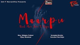 Maarpu | Latest Telugu Short Film 2019 | By Kanduri Ravitheja | TeluguOne - TELUGUONE