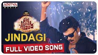 Jindagi Full Video Song || Vajra Kavachadhara Govinda || Saptagiri || Arun Pawar || Bulganin - ADITYAMUSIC