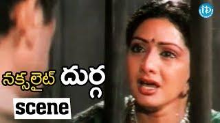 Naxalite Durga Movie Scenes - Police Arrests Durga || Sridevi - IDREAMMOVIES