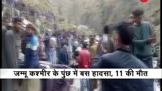 J&K: 11 dead in bus accident in Poonch sector - ZEENEWS