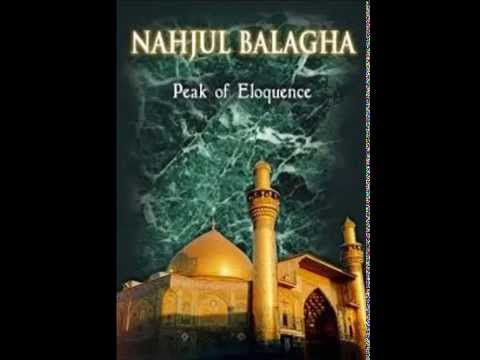 NAHJUL BALAGHA - Part 1 - Urdu speech H.I. Ali Murtaza Zaidi