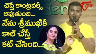 Bigg Boss 3 Winner Rahul Sipligunj Shocking Comments On Sreemukhi | TeluguOne - TELUGUONE