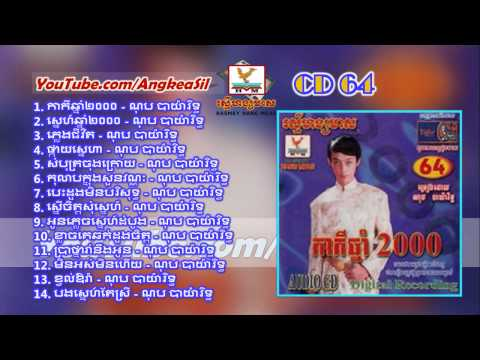 Kakey Chnam 2000 By Nob Bayarith RHM CD vol 64