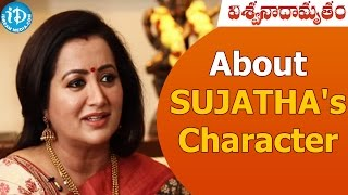 Sumalatha About Sujatha's Character | Viswanadhamrutham (Subhalekha) | #KVishwanath - IDREAMMOVIES