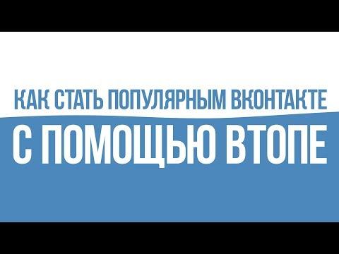 Как сделать много подписчиков на аске - Automee-s.ru