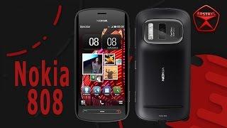 Смартфон Nokia 808. Чудовищная 41 мегапикс. Фото-Видео камера /от Арстайл /