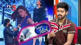 Indian Idol Revanth Exclusive Interview #1 | Indian Idol 2017 | TV5 News - TV5NEWSCHANNEL