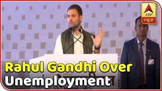 Rahul Gandhi FULL SPEECH: Modi govt failed to provide employment - ABPNEWSTV