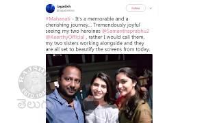 Telugu Celebrities Tweets About Mahanati Movie | Mahanati | Tollywood Updates - RAJSHRITELUGU
