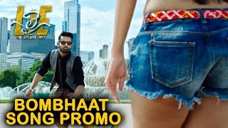 Bombhaat Song Promo - #LIE Movie - Nithiin, Arjun, Megha Akash | Hanu Raghavapudi - 14REELS