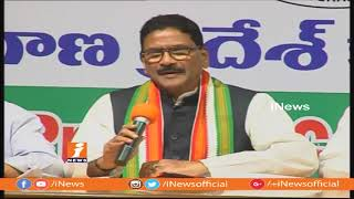Congress Leader Shashidhar Reddy Comments On Telangana Election Commission | iNews - INEWS