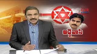 పవన్ కళ్యాణ్ ఆపరేషన్ ఆకర్ష్  అద్దెఇంటి నుంచే ..? |Shifted to Rented House in in Vijayawada |CVR NEWS - CVRNEWSOFFICIAL