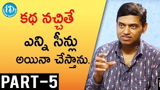 Actor Priyadarshi & Director Raj Rachakonda Interview Part #5 || Talking Movies With iDream - IDREAMMOVIES