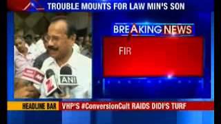 High Court dismisses Karthik Gowda plea to quash complaint - NEWSXLIVE
