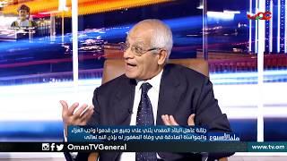 #ملف_الأسبوع | خطاب جلالة السلطان المعظم ..عمان المستقبل و الطموحات العظيمة