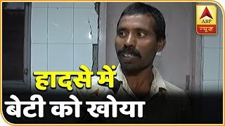 Amritsar Train Accident: Injured victims families tell how the incident happened - ABPNEWSTV