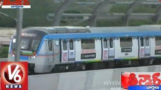Hyderabad Meto project construction speed up and will be start soon - Teenmaar News - V6NEWSTELUGU