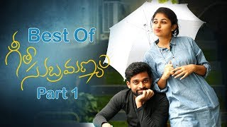 Best Of Geetha Subramanyam | Part 1 | Telugu Web Series - Wirally originals - YOUTUBE