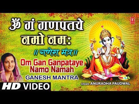 Om Gam Ganpataye Namo Namah Anuradha Paudwal [Full Song] I Ganesh Mantra