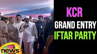 CM KCR Grand Entry | KCR Hosts Iftar Party To Muslims at LB Stadium | Mango News - MANGONEWS