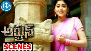 Arjun Movie Scenes - Mahesh Babu Asking Keerthi Reddy About Prakash Raj and His Wife - IDREAMMOVIES