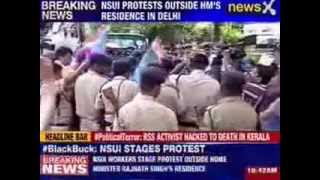 NSUI protests outside Home Minister's residence in Delhi - NEWSXLIVE
