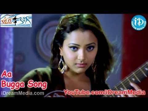 Kalavar King Movie Songs - Aa Bugga Song - Nikhil Siddhartha - Swetha Basu Prasad
