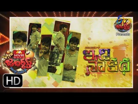 Extra Jabardasth - 1st January 2016- ఎక్స్ ట్రా జబర్దస్త్ – Full Episode | cinevedika.com