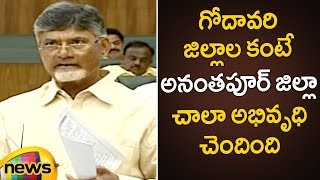 Chandrababu Naidu About The Development Of Anantapur District | AP Assembly Budget Session 2019 - MANGONEWS