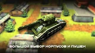 video 1 tot online game Tanks Online