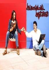 Aduvari Matalaku Arthale Verule Online Telugu Movie