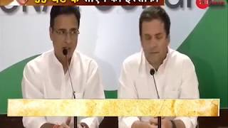 Karnataka Breaking: Rahul Gandhi address media over the Floor Test - ZEENEWS