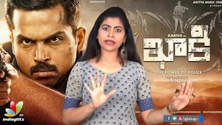 Khakee Movie Review || Karthi || Rakul Preet || Theeran Adhigaram Ondru || Indiaglitz Telugu - IGTELUGU