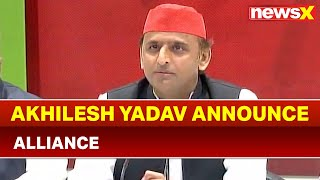 Lok Sabha Elections 2019: Akhilesh Yadav Announce Alliance With Janvadi Party & Nishad Party - NEWSXLIVE