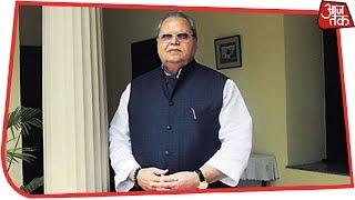 विधानसभा भंग करने पर बोले Governor Satyapal Malik- मैं जम्मू-कश्मीर में चुनाव कराना चाहता हूं - AAJTAKTV