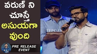 Mega Power Star Ram Charan Speech At Antariksham 9000 KMPH Pre Release Event | TFPC - TFPC