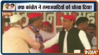 UP में महागठबंधन की जोड़ी ने Congress और BJP जमकर हमला बोला, लगाया वादाखिलाफी का आरोप - INDIATV