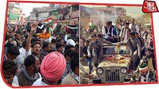Rajasthan: Congress दफ्तर के बाहर Ashok Gehlot-Sachin Pilot के समर्थक आपस में भिड़े - AAJTAKTV