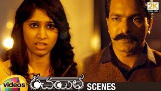Rachayitha 2018 Telugu Movie Scenes | Vidya Sagar Raju Shocks Media | Sanchita Padukone - MANGOVIDEOS