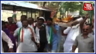 Congress Erupts In Protest Against Raising Fuel Prices Across The Country - AAJTAKTV