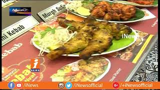 Paradise Hot N Juicy Kebab Festival In HYderabad | Metro Colours | iNews - INEWS