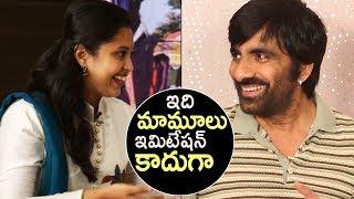 Ravi Teja Imitates Anchor Kaumudi |  TFPC - TFPC