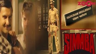 Ranveer Singh Shares The First Sneak Peek Of 'Simmba' On Independence Day   Bollywood News - ZOOMDEKHO