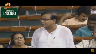 Fifty People Have Been Lynched Need Discussion, Mohammad Salim Serious in Loksabha | Mango News - MANGONEWS