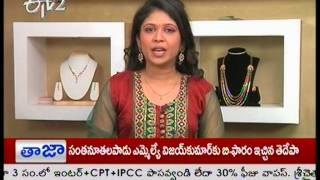 Sakhi  సఖి - 19th April 2014 - ETV2INDIA
