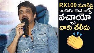 Nagarjuna Super Words About  RX100 Movie @ Chi La Sow Press Meet   TFPC - TFPC
