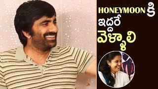 Ravi Teja Making Hilarious Fun With Kalyan Krishna   TFPC - TFPC