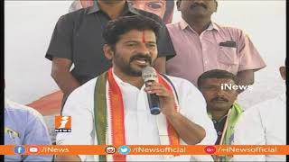 KCR Obstructs Development In Kodangal Development | Revanth Reddy Press Meet | iNews - INEWS