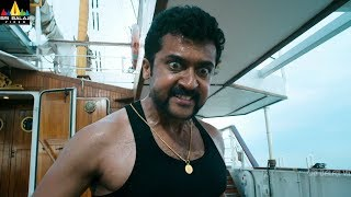 Singam Movie Climax | Surya, Anushka, Hansika | Latest Telugu Movie Scenes - SRIBALAJIMOVIES