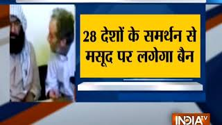 European Union discusses listing Jaish Chief Masood Azhar as 'Global Terrorist' - INDIATV